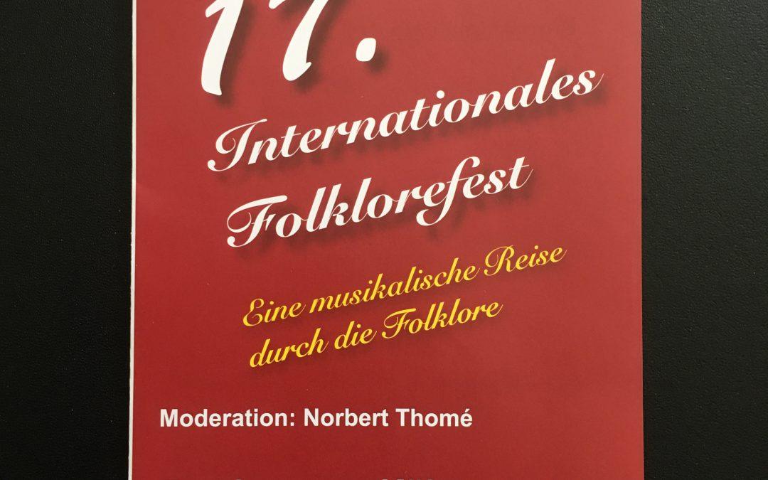 17. Internationales Folklorefest, Tanzbrunnen