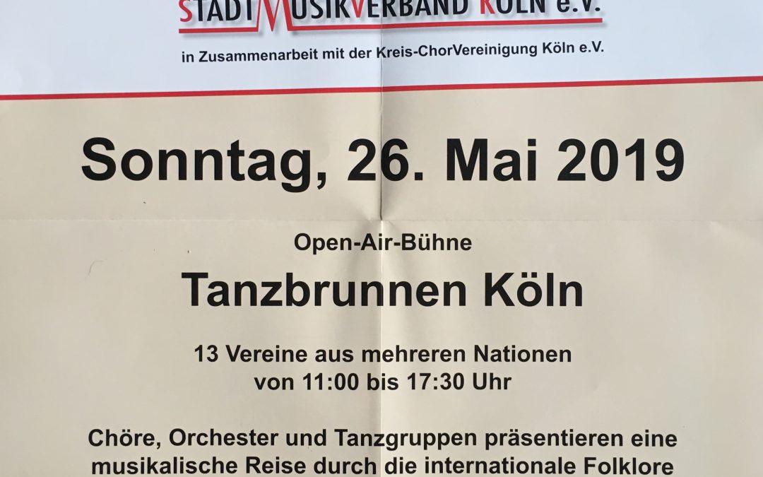 18. Internationales Folklorefest, Tanzbrunnen