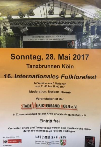 16. Internationales Folklorefest, Tanzbrunnen